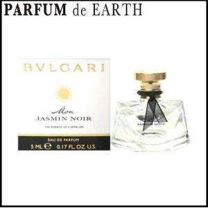 ブルガリ BVLGARI モン ジャスミン ノワール EDP BT 5ml ミニ香水 ボトル 【香水フレグランス】|parfumearth