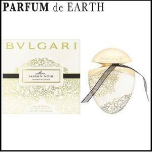 ブルガリ BVLGARI モン ジャスミン ノワール EDP SP 25ml ジュエルチャーム 【香水フレグランス】|parfumearth