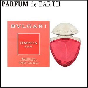 ブルガリ BVLGARI オムニア コーラル EDT SP 15ml ミニ香水 ボトル 【香水フレグランス】|parfumearth