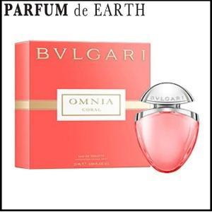 ブルガリ BVLGARI オムニア コーラル EDT SP 25ml ジュエルチャーム 【香水フレグランス】|parfumearth