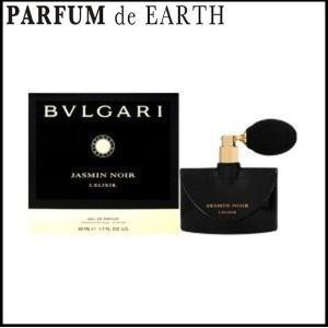 ブルガリ BVLGARI ジャスミンノワール レリクシール EDP SP 50ml 【香水フレグランス】|parfumearth