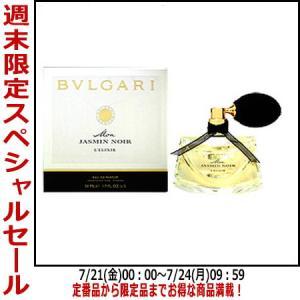 【週末セール】ブルガリ BVLGARI モン ジャスミンノワール レリクシール EDP SP 50ml 【香水フレグランス 新生活】|parfumearth