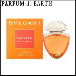 ブルガリ BVLGARI オムニア ガーネット EDT SP 15ml ミニ 【香水フレグランス】|parfumearth