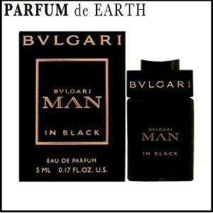 ブルガリ BVLGARI ブルガリ マン イン ブラック EDP BT 5ml ミニ香水 ボトル 香水 メンズ 【香水フレグランス】【父の日 ギフト】|parfumearth