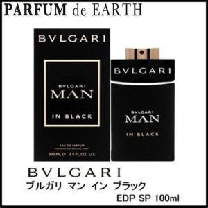 ブルガリ BVLGARI ブルガリ マン イン ブラック EDP SP 100ml 香水 メンズ 【香水フレグランス】【父の日 ギフト】|parfumearth