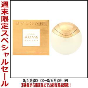 【週末セール】ブルガリ BVLGARI アクア ディ ヴィーナ EDT SP 40ml 【香水フレグランス 新生活】|parfumearth