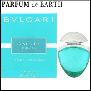 ブルガリ BVLGARI オムニア パライバ オードトワレ EDT SP 25ml ジュエルチャーム 【香水フレグランス】|parfumearth
