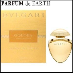 ブルガリ BVLGARI ゴルディア EDP SP 25ml ジュエルチャームオードパルファム 【香水フレグランス】|parfumearth