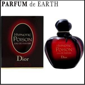クリスチャン ディオール ヒプノティック プワゾン EDP SP 50ml オードパルファム Hypnotic Poison Eau De Parfum 【香水フレグランス】|parfumearth