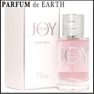 送料無料 クリスチャン ディオール CHRISTIAN DIOR ジョイ EDP SP 30ml JOY BY DIOR【香水フレグランス】|parfumearth