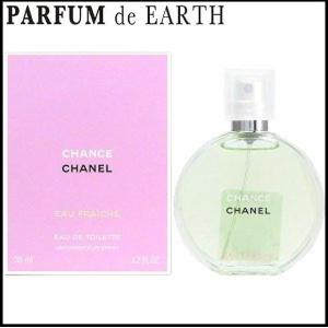 シャネル CHANEL チャンス オーフレッシュ EDT SP 35ml 送料無料 【香水フレグランス】|parfumearth