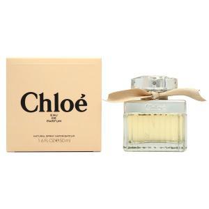 クロエ CHLOE クロエ オードパルファム EDP SP 50ml 【送料無料】 【香水 レディース】 【香水フレグランス】|parfumearth