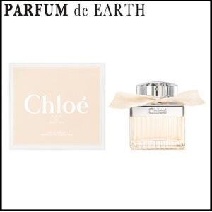 クロエ CHLOE フルール ド パルファム EDP SP 50ml 【香水フレグランス】|parfumearth