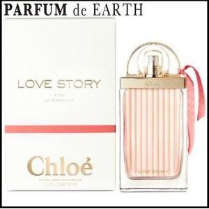 クロエ CHLOE ラブストーリー オーセンシュアル オードパルファム EDP SP 75ml CHLOE Love Story EAU SENSUELLE 【香水フレグランス】|parfumearth