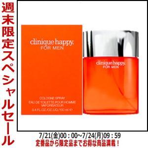 【セール】クリニーク CLINIQUE ハッピーメン COL SP 100ml 【香水 フレグランス...