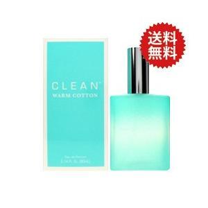 クリーン CLEAN ウォームコットン EDP SP 60ml 【送料無料】 【ポイント5倍】 【香水フレグランス】|parfumearth