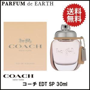 コーチ COACH コーチ EDT SP 30ml 【送料無料】 【香水フレグランス】|parfumearth