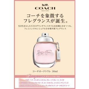コーチ COACH コーチ EDT SP 30ml 送料無料 【香水フレグランス】 parfumearth 02