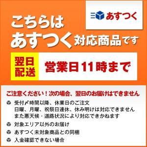 コーチ COACH コーチ EDT SP 30ml 送料無料 【香水フレグランス】 parfumearth 03