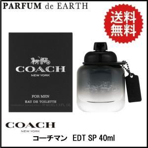 コーチ COACH コーチ マン EDT SP 40ml FOR MEN 送料無料 香水 メンズ 【香水フレグランス】|parfumearth
