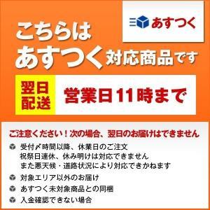 送料無料 ライジングウェーブフリー ライトブルー EDT SP 50ml RISINGWAVE 【メンズ】|parfumearth|03