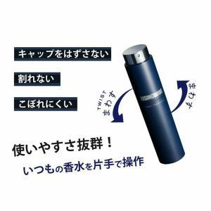 ライジング ウェーブ RISING WAVE ツイストフレグランスフリー サンセットピンク 20ml FREE SUNSET PINK 【香水 フレグランス】|parfumearth|04