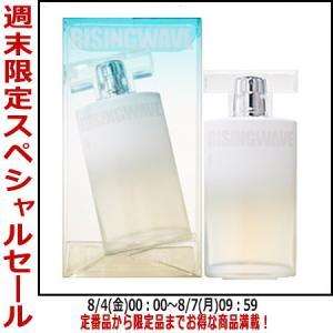 【週末セール】ライジングウェーブ フリー (コーラルホワイト) EDT SP 50ml 【香水フレグランス 新生活】|parfumearth
