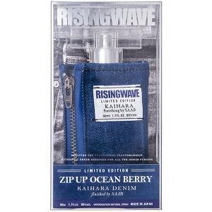 ライジングウェーブ フリー ジップアップ オーシャンベリー EDT SP 50ml 【香水フレグランス 新生活】|parfumearth