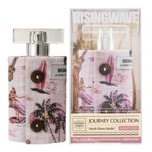 ライジングウェーブRISINGWAVE フリージャーニーコレクション 2018(サンセットピンク)EDT SP 50ml FREE JOURNEY COLLECTION SUNSET PINK 【香水フレグランス】|parfumearth