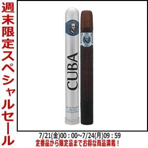 【週末セール】キューバ キューバ ブルー EDT SP 35ml 【香水フレグランス 新生活】|parfumearth