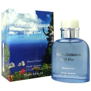 for men ひと吹きでカプリ島の大自然を堪能できる限定フレグランス。 ギラギラと輝きゴツゴツとし...