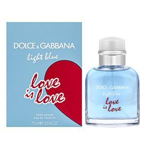 ドルチェ&ガッバーナ DOLCE&GABBANA ライトブルー プールオム ラブイズラブ EDT SP 75ml  【香水 メンズ】|parfumearth