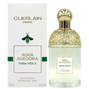 ゲラン GUERLAIN アクア アレゴリア ハーバ フレスカ EDT SP 125ml 【香水フレグランス】 parfumearth