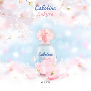 グレ GRES カボティーヌ サクラ 2019 EDT SP 50ml SAKURA 【香水フレグランス 母の日 ギフト】 parfumearth 02