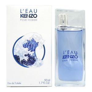 ケンゾー ローパ ケンゾー プールオム EDT SP 50ml 【香水フレグランス】|parfumearth