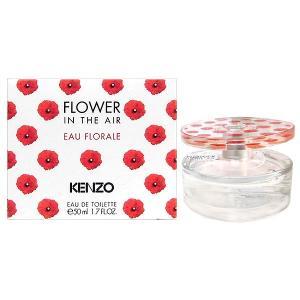 ケンゾー フラワー エア オー フローラル EDT SP 50ml 【香水フレグランス 母の日 ギフト】|parfumearth