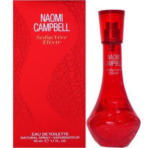 《アウトレット》 ナオミ・キャンベル セダクティブ エリクシール EDT SP 50ml 【香水フレグランス】|parfumearth