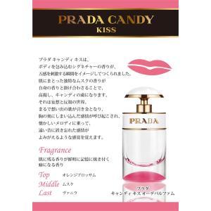 プラダ PRADA キャンディ キス EDP SP 80ml CANDY KISS 【香水フレグランス 母の日 ギフト】送料無料!! parfumearth 02