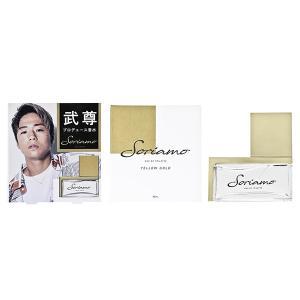K-1王者 武尊プロデュース香水 ソリアーモ SORIAMO イエローゴールド EDT SP 50ml【送料無料】YELLOW GOLD 【香水 メンズ】|parfumearth