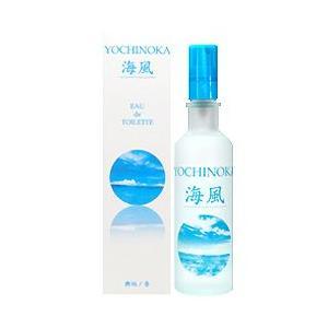 ヨチノカ ウミカゼ EDT SP 80ml 【香水フレグランス】|parfumearth