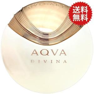 【テスター・未使用品】ブルガリ BVLGARI アクア ディ ヴィーナ EDT SP 65ml Aqua Divina Eau De Toilette 送料無料 【訳あり】 【香水 フレグランス】|parfumearth