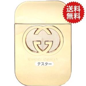 【テスター・未使用品】グッチ ギルティ EDT SP 75ml 【香水フレグランス】|parfumearth