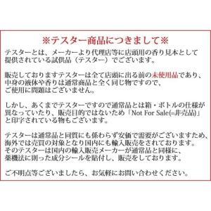 【テスター・未使用品】 ランコム Lancome ミラク EDP SP 100ml miracle 【香水フレグランス 新生活】 parfumearth 02