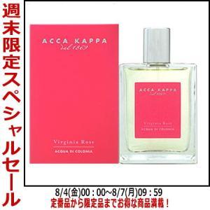 【週末セール】アッカカッパ ACCA KAPPA バージニアローズ EDC SP 100ml 【香水フレグランス 新生活】|parfumearth