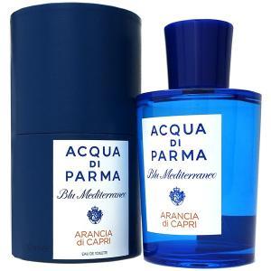 アクアディパルマ ブルー メディテラネオ アランシア ディ カプリ EDT SP 150ml 送料無料 Acqua Di Parma Blu Mediterraneo Arancia Di Capri|parfumearth