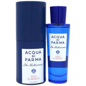 アクア ディ パルマ ACQUA DI PARMA ブルーメディテラネオ フィコ ディ アマルフイ EDT SP 30ml【送料無料】FICO DI AMALFI 【香水フレグランス】|parfumearth