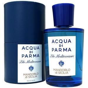 アクアディパルマ Acqua Di Parma ブルー メディテラネオ マンドルロ ディ シチリア EDT SP 150ml Blu Mediterraneo MANDORLO di SICILIA|parfumearth