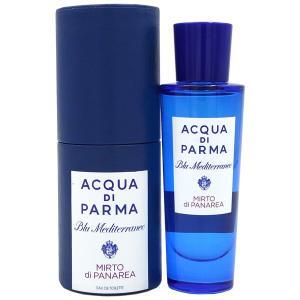 アクアディパルマ ACQUA DI PARMA ブルー メディテラネオ ミルト ディ パナレア EDT SP 30ml MIRTO DI PANAREA 【香水 フレグランス】|parfumearth
