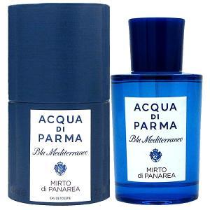 送料無料 アクアディパルマ ACQUA DI PARMA ブルーメディテラネオ ミルト ディ パナレア EDT SP 75ml 香水 フレグランス