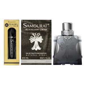 アランドロン Samourai サムライ ブラックライト クロス EDT SP 50ml アトマイザー付き限定コフレセット Blacklight Cross Atomizer Set 【香水フレグランス】 parfumearth